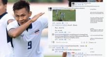 แฟนบอลไทย ถล่มจวก เจนรบ หลังเล่นนอกเกมนัดพ่ายเชียงราย