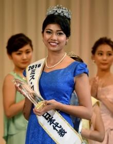 ดราม่า เมื่อครูฝึกช้างลูกครึ่งอินเดียคว้ามงกุฎ Miss World Japan 2016