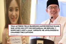ปันปัน เป็นข่าวที่อินโด! ถูกนายกเทศมนตรีบันดุง โพสต์ขำๆหวั่นเป็นผู้ชาย!