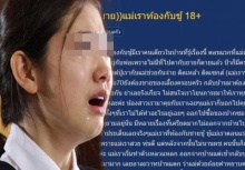 ความจริงที่แสนเจ็บ!!แม่ท้องกับชู้ กับความจริงที่ทำให้เศร้าหนัก!!