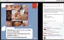 ทริปถ่ายรูปอับปรีย์!!  แก้ผ้าเสียบแช่ให้ถ่ายรูปค่าหัวคนละ 2,200 ถ่ายได้มืออย่าจับ