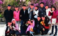 เสียเงินกว่าครึ่งล้าน ไปเที่ยวทัวร์(เถื่อน?)ที่เกาหลี