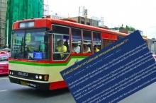 เห็นด้วยไหมครับว่าถ้าไม่มีรถเมล์ รถกรุงเทพจะติดน้อยลง?