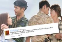 เหนี่ยวหัวใจสุดไกปืน ออกทีวีช่องเกาหลี แต่ชาวเน็ตดันดราม่าเล็กๆ !! (คลิป)