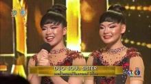 ดราม่ามาแรง!! Thailand Got Talent 6 ชาวเน็ตจวกยับDuo soul sisterชนะมาเพราะสาเหตุนี้