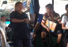 ด่าแหลก!!กระเป๋ารถเมล์ใจดำ ลุงพิการขึ้นรถไม่ช่วยแถมบ่นซ้ำ