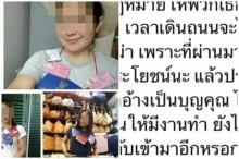 เกินไปมั้ย?หลังแรงงานพม่าออกคลิปประชดทางการไทย เจอคนไทยด่ากลับแรงไม่ยั้ง