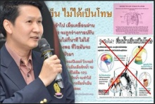 ดร.เจษฏา เผย ดื่มน้ำเย็นไม่ได้ก่อมะเร็ง ตามที่เข้าใจผิดกัน