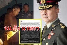 หมอเหรียญทอง ร่ายโพสต์ถึงนายกฯ  ปมจับกุมอดีตพระพุทธะอิสระ