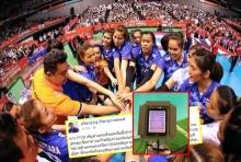 คืบหน้าดราม่าวอลเลย์ไทยVS ญี่ปุ่น ประชุม FIVB ล่มตัวแทน เดินออกจากห้องเกือบหมด !