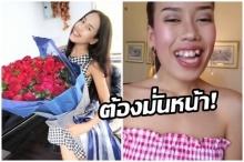 ไอดอลเลย!! ตุ๊ก The Wow Laos กำลังจะจัดฟันแล้ว เอาให้สวยกว่าเดิม