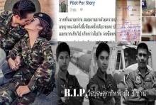 เศร้าจนน้ำตาไหล!!!ปอ พิรชาภรรยานายทหาร ฮ.ตก ปี57 ให้กำลังใจ ครอบครัว3ฮีโร่