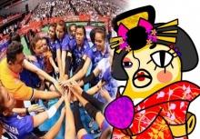 อ่านแล้วน้ำตาจะไหล!!ข้อความจากอีเจี๊ยบเลียบด่วน ถึงนักตบสาวไทย!!