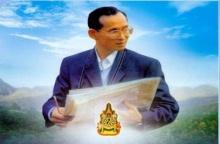 """ชาวไทยฟังไว้ """"ดร. สมเกียรติ"""" โพสต์แบบนี้หลังมีข่าวลือต่างๆเกี่ยวกับในหลวง"""