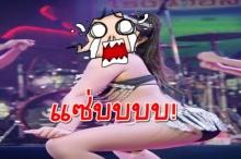 มาแรงแซงทางโค้ง!! นักร้องสาว มาเงียบๆแต่100 ล้านวิว คือเธอคนนี้!!