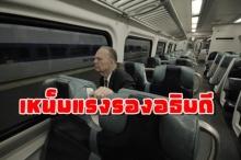 ลุงเนลสัน ฝรั่งสุดฮา เหน็บแรงเตรียมสมัครข้าราชการไทย จะได้ขโมยรูปแบบไม่ต้องรับผิด!