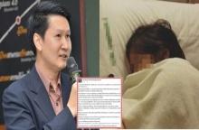 อ.เจษฎา โพสต์ชี้แจง หลังมีกรณี เด็กเล่น น้ำลายเอเลี่ยน แล้วเจ็บป่วยหนัก เข้าโรงพยาบาล