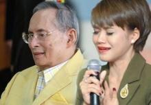 เบส นักพูดขวัญใจชาวไทย แจงด่วน หลังฝันสลายอดพูดเรื่อง ในหลวง