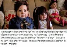 ว่ากันด้วยเรื่อง ตุ๊กตาลูกเทพ