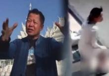 อ.เฉลิมชัย เคลียร์ชัดๆคลิปสาวจีนอึลงพื้น ความจริงเป็นไงต้องฟัง!!