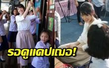 โอตะเตรียมเฝ้าจอ! 'เฌอปราง' BNK48 สวมบทบาทคุณครูในรายการเดินหน้าประเทศไทย