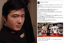 โดนลูกหลงด้วย!หนุ่มญี่ปุ่นรักเมืองไทยถูกด่ายับปมวอลเลย์บอลหญิง