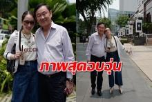 อุ๊งอิ๊งโพสต์ภาพควงคุณพ่อทักษิณ เดินเที่ยวสิงคโปร์