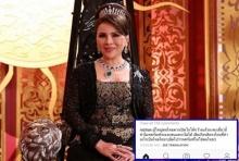 ทูลกระหม่อมหญิงฯโพสต์ไอจี ผู้ใหญ่ไทยควรเปิดกว้างเรื่องทศกัณฐ์