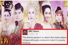 ดังไปทั่วโลก!! สื่อต่างประเทศแห่ตีข่าว เพลิงพระนาง โดน พม่าจี้หยุดฉาย!!