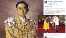กษัตริย์จิกมี มีพระบัญชาให้ชาวภูฏานทั่วประเทศสวดมนต์ถวาย ในหลวง