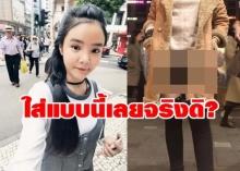 ตาโตทั้งกรุงโซล!! น้องเนยใส่ชุดนี้ ถ่ายแบบที่ เกาหลี มีเลือดกำเดาพุ่ง