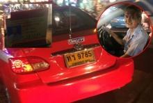 คนดียังมีอยู่!!ลุงแท็กซี่ เมินผดส.เพื่อวนรถกลับไปคืนโทรศัพท์