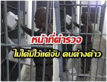 โซเชียลเเห่ชื่นชม! ตำรวจใจบุญ ซื้อข้าวให้ต่างด้าวกิน หลังถูกจับกุม