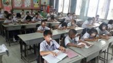 ครูยะลา ลองให้นักเรียนทำงานโดย ปิดตา 1 ข้าง แล้วให้นึกถึงใครคนหนึ่ง…