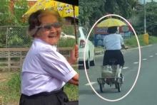 การเรียนไม่มีที่สิ้นสุด! คุณยายวัย 84 นุ่งชุดนักเรียนปั่นจักรยานไปสอบจบป.6(คลิป)