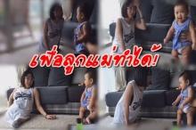 ตัวพิการแต่ใจไม่พิการ! แม่ทำได้ทุกอย่าง สาวพิการเล่นกับลูกอย่างน่ารัก!