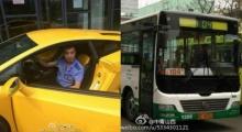 """ผ้าขี้ริ้วห่อทอง! หนุ่มคนขับรถเมล์ควบ """"ลัมโบร์กีนี"""" ไปทำงานทุกวัน"""