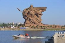 จีนสร้างรูปปั้นเทพเจ้าแห่งสงครามสำเร็จเสร็จสิ้น หนักกว่า 1,320 ตัน!!