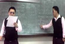 ไปทำความรู้จักครูสอนเลขที่่เจ๋งที่สุดในไทยตอนนี้กัน (คลิป)