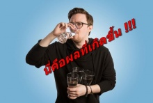 หนุ่มพิเรน ลองดื่มน้ำวันละแกลลอน ติดต่อกันเป็นเวลา 30 วัน เเละนี่คือสิ่งที่เกิดขึ้น !