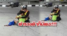 """แชร์สนั่น!!! """"วินาทีตำรวจ สภ.บางพลี"""" เข้าสวมกอดเด็กที่ได้รับบาดเจ็บจากอุบัติเหตุ!!!"""