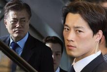 ชาวเน็ตเกาหลีขยี้ตาพัง!!! ภาพบอดี้การ์ดชายของประธานาธิบดีเกาหลีใต้คนใหม่