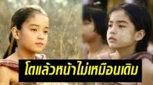 โตแล้วน่ารักมากๆ ดาราเด็กเล่นเป็น'มณีจันทร์' หนังตำนานสมเด็จพระนเรศวร