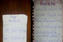 ฮาร์ดคอร์สุดๆ! แอบส่องจดหมายรักจากรุ่นพี่ ป.5 ที่ส่งหาน้อง ป.4 สาบานว่าส่งมาจีบ!?
