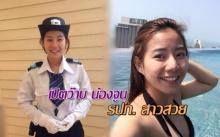 เปิดว๊าบ น้องจูน รปภ.สาวสวยพาร์ทไทม์ เรียนเก่งมาก ประวัติไม่ธรรมดา!