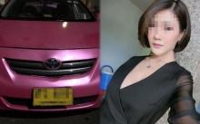 สาวสวยเห็นลุงขับแท็กซี่ ยืนตากฝนอยู่หน้าบ้าน นึกเอะใจรีบลงไปดู ถึงกับน้ำตาไหล?