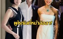 เปิดภาพผู้หญิงที่หน้าอิจฉา!! ภริยาของอภิมหาเศรษฐีของไทย ใช้ชีวิตบนกองเงินกองทอง!