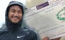 เอาใจไปเลย! ผู้ใหญ่ใจดีของ ตูน บอดี้สแลม หอบเงินสดๆ 999,999.99 บาท ร่วมบริจาค ก้าวคนละก้าว !