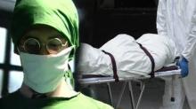 บุรุษพยาบาลถูกจับกุม หลังคนไข้ เสียชีวิตปริศนา 2 ราย แต่พอสืบเบื้องหลังกลับช็อกหนัก!