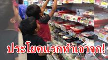 สาวเจอ เด็ก  คุ้ยถังขยะ เลยพาไปซื้อขนมในร้าน แต่พอได้ยินประโยคแรกแทบน้ำตาคลอ!!